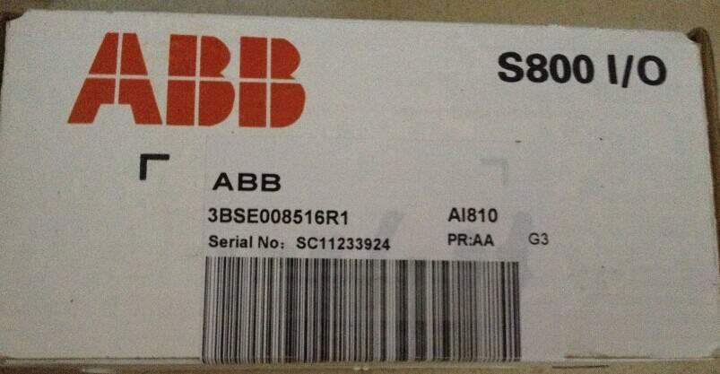 ABB Advant OCS