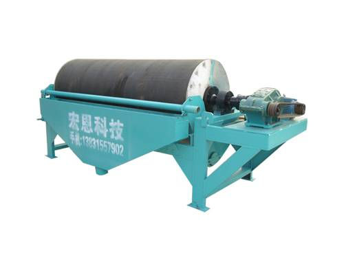 Dehydration concentrate magnetic separator