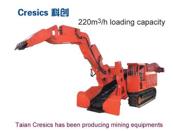 220CBM/H hydraulic Chinese excavator