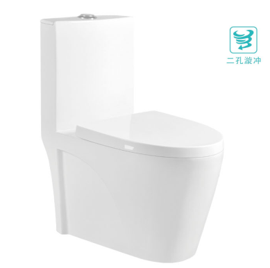 ceramic washdown one piece toilet sanitary ware bathroom toilet