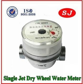 Singel Jet Dry Dial Brass Vane Wheel Water Meter LXSC-13MM