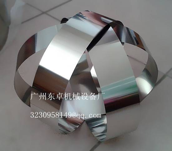 Stainless Steel Belt for Oil Skimmer, Finished Product