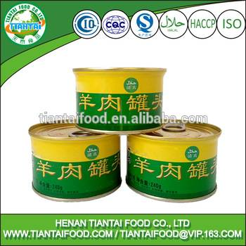 factory price canned corned mutton