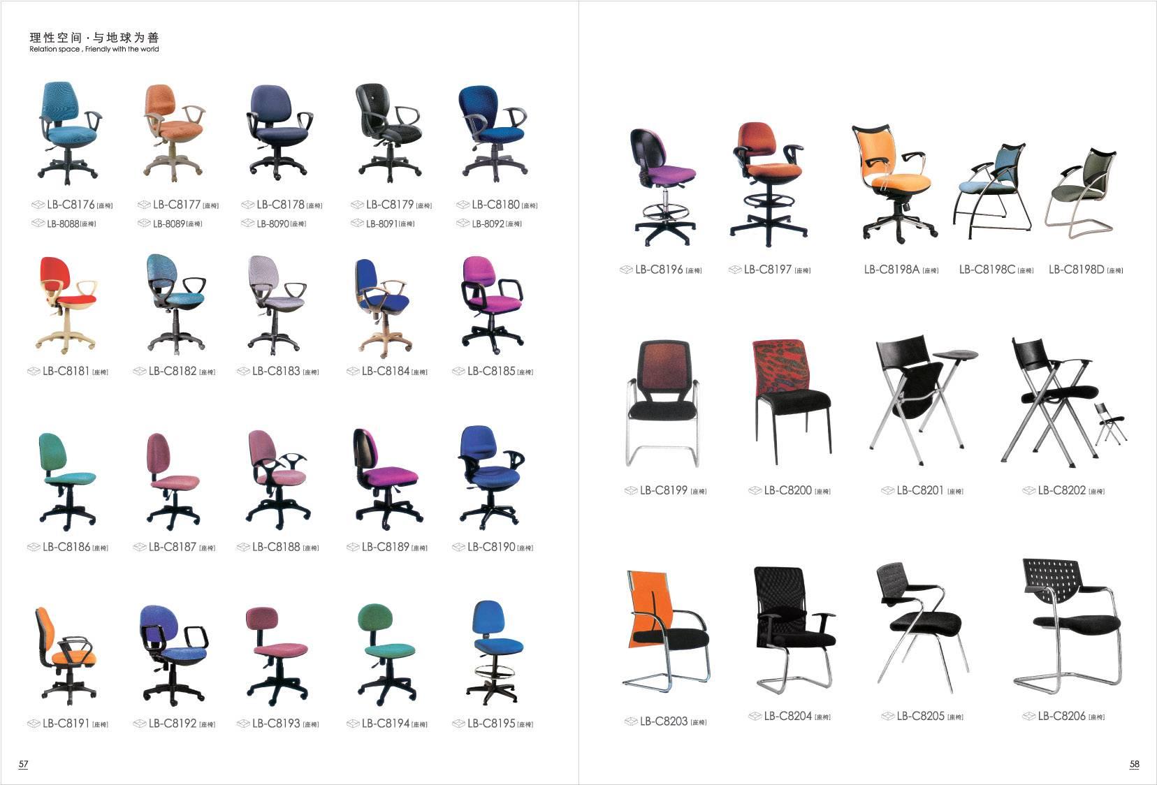 swivel chair cheapest price