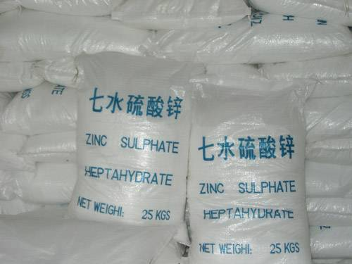 Food Additive Zinc Sulfate ZnSO4.H2O ZnSO4.7H2O