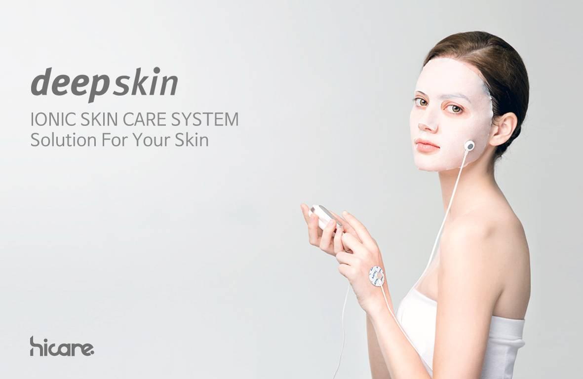 Ionic Skin Care System, DeepSkin