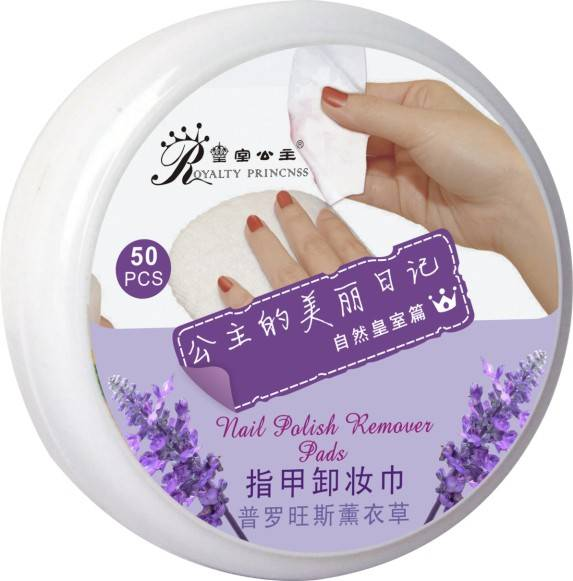 Disposable Nail Polish Remover Pads With Good Quality And Best Favorable Price