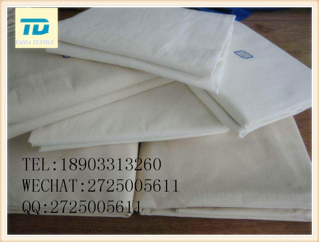 "t/c 65/35 4545 11076 63"" grey fabric"