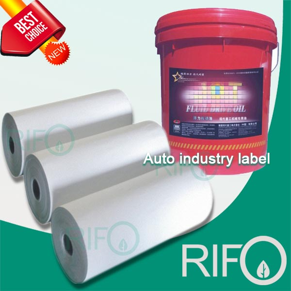 PP Synthetic Paper for Flexible Plate Printing (RPG-75)
