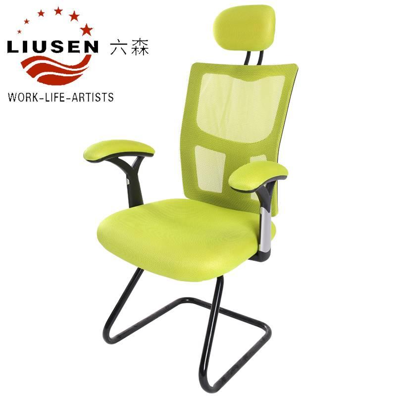 Ergonomic Modern Headrest Adjustable Mesh Office Meeting Chairs(LS-WB-0002)