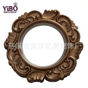 Exquisite plastic curtain ring curtain eyelets