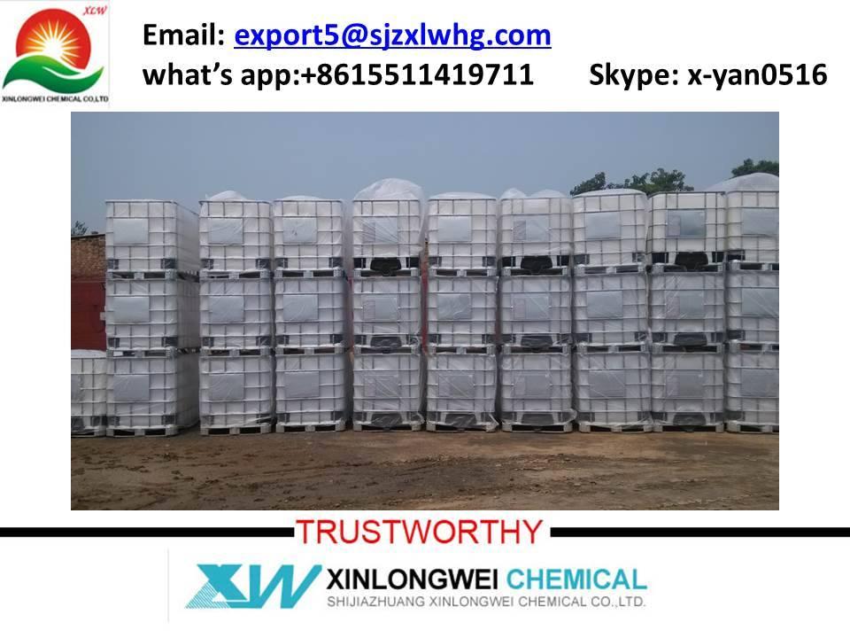 Ammonium Hydroxide / ammonia water 15%~25%,(NH3.H2O)/ CAS No. : 1336-21-6