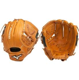 Mizuno Global Elite VOP Series Fastpitch Glove