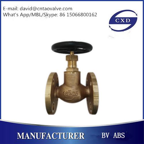 JIS marine bronze valve on sale