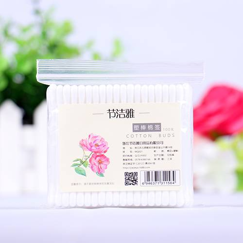 2016 New Arrival 100PCS Plastic Stickbagged Ear Cotton Swabs/ Cotton Buds Manufacturers Wholesale