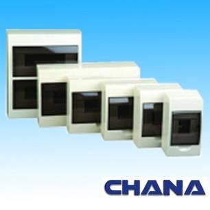 Distribution Box (CA-XSA)