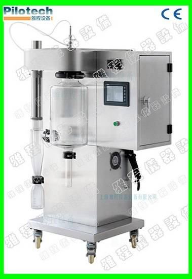mini scale lab spray dryer