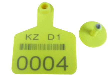 Cow ear tag  75×60mm