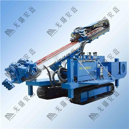 MXL-150H Fully Hydraulic Crawler Mounted Anchor Drilling Rig