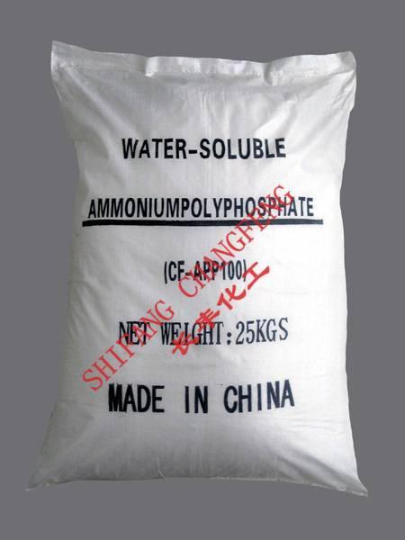 Water-soluble ammonium polyphosphate