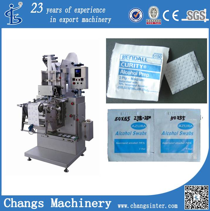 ZJB series custom 70 copan medical alcohol swabs with benzocain packaging machine for sale