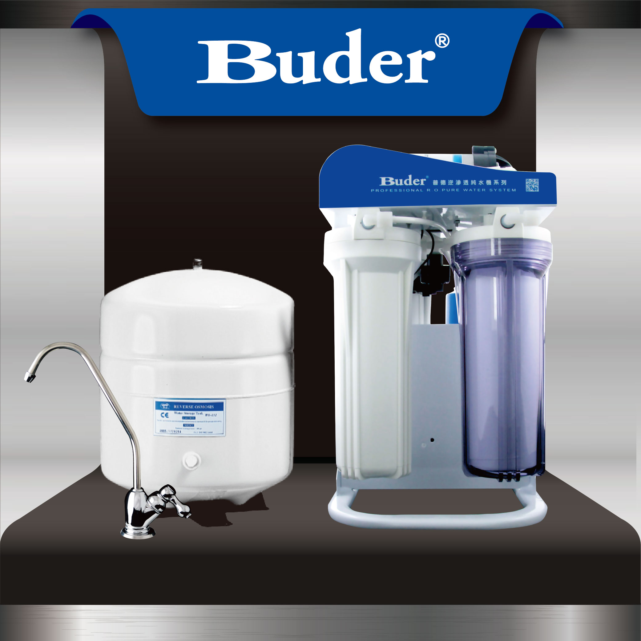[ Taiwan Buder ] Undersink reverse osmosis system water filters