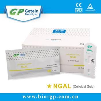 NGAL rapid test kit