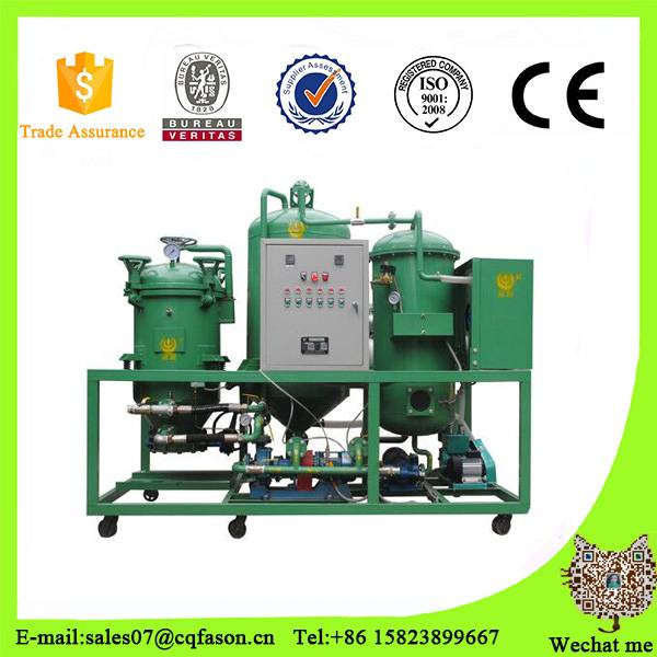DTS Multi-functional High Efficient oil filter machine