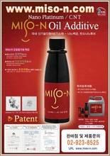 MISO-N Engine Oil Additive/Patent Nano CNT,Nano Platinum