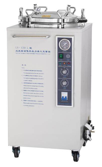 LX-C Vertical Pressure Steam Sterilizer
