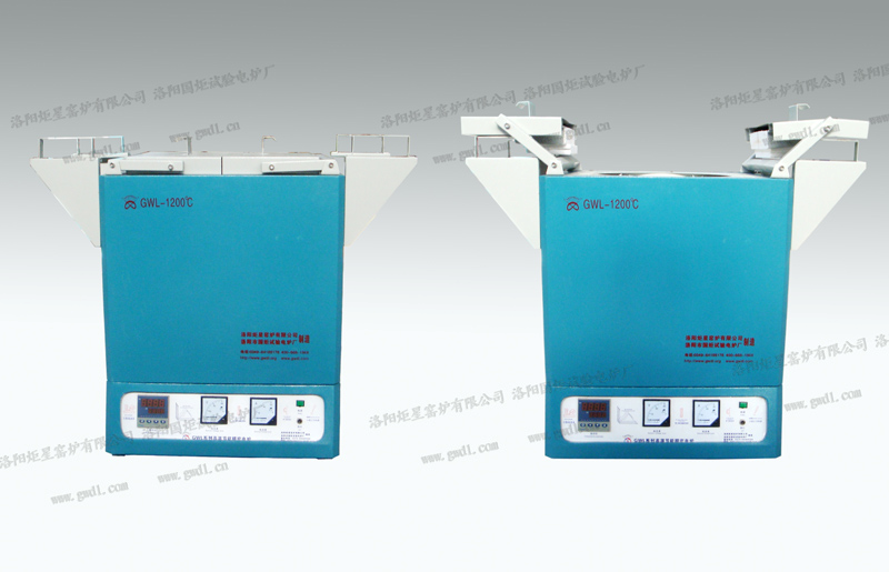 1200-1800 Centigrade high temperature Top-open vertical furnace