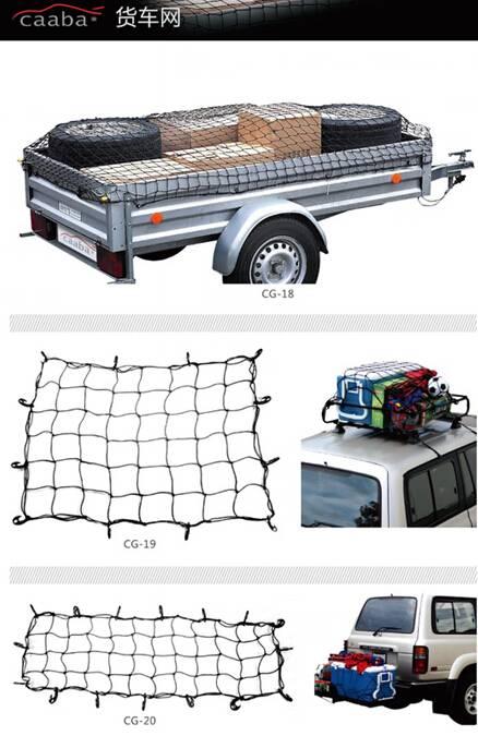 Car Cargo Luggage Safety Net