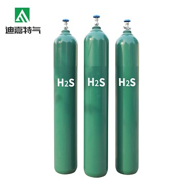 Colorless odorless hydrogen sulfide H2S of 99.9% pure