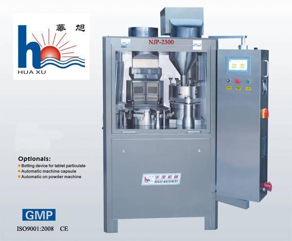 Full Automatic Capsule Filling Machine(NJP-2300)