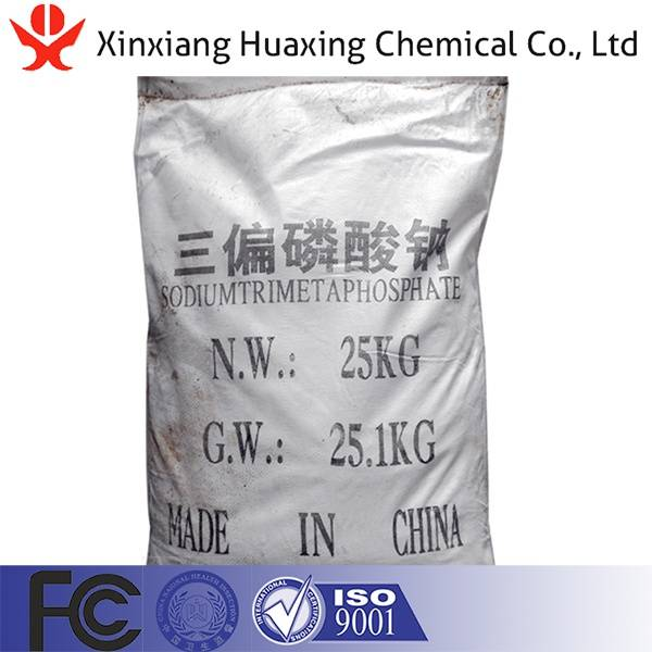 25kg industrial packaging bag Sodium Trimetaphosphate (STMP)