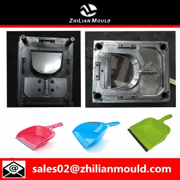 plastic dustpan mould maker