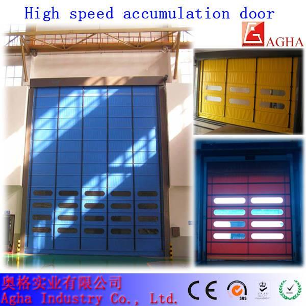 PVC fast folding up door, fast door, pvc door