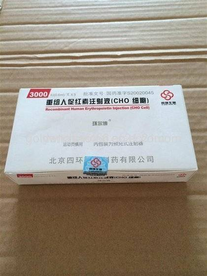 EPO Erythropoietin supplier,3000iu/Vial,5Vials/kit, Human Growth Hormone Supplements EPO or Injectio