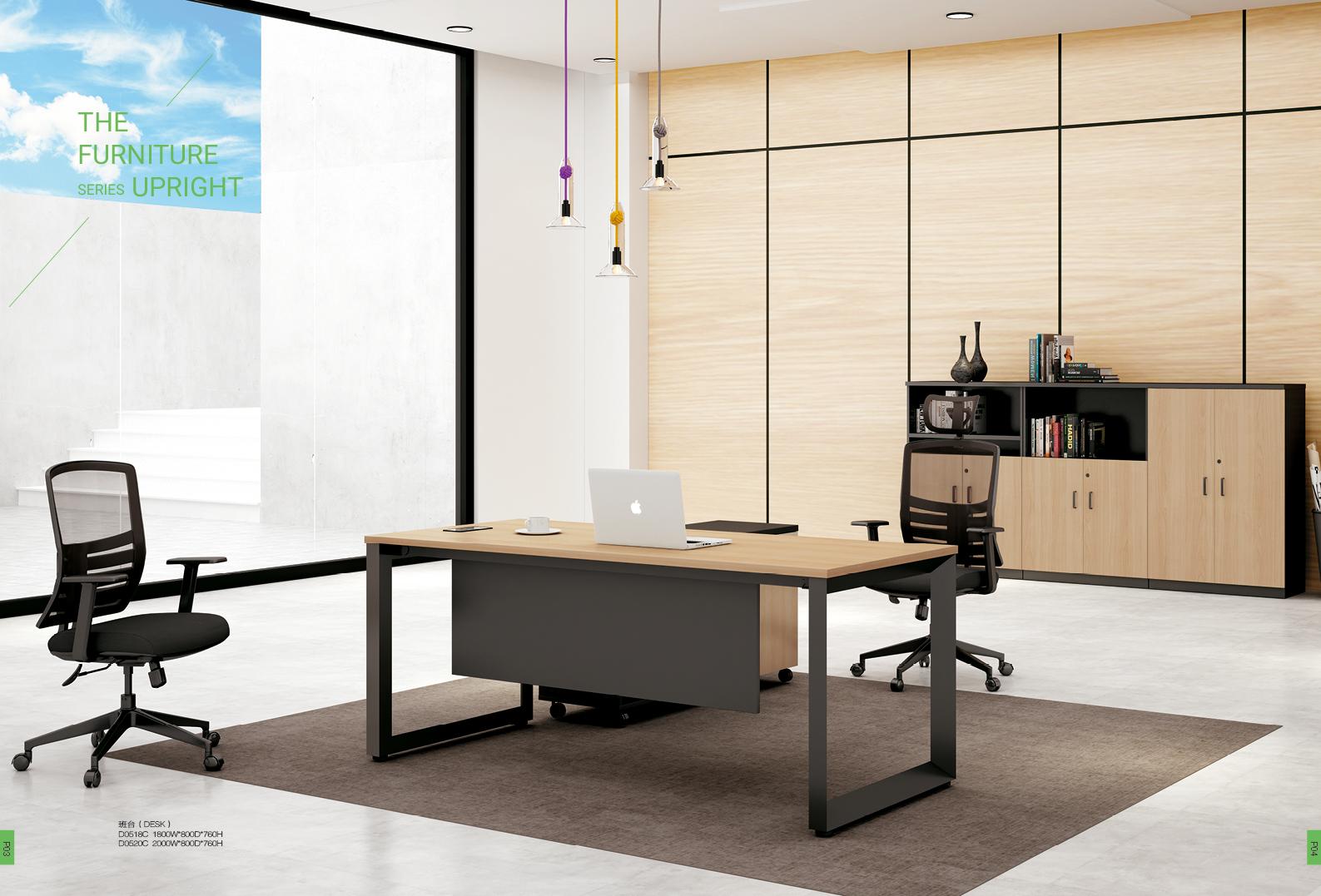 UPRIGHT OFFICE Desk