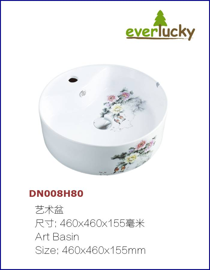 Ceramic Art Basin With Excellent Quality DN008H80