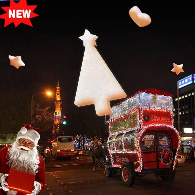 Latest high-quality led christmas light