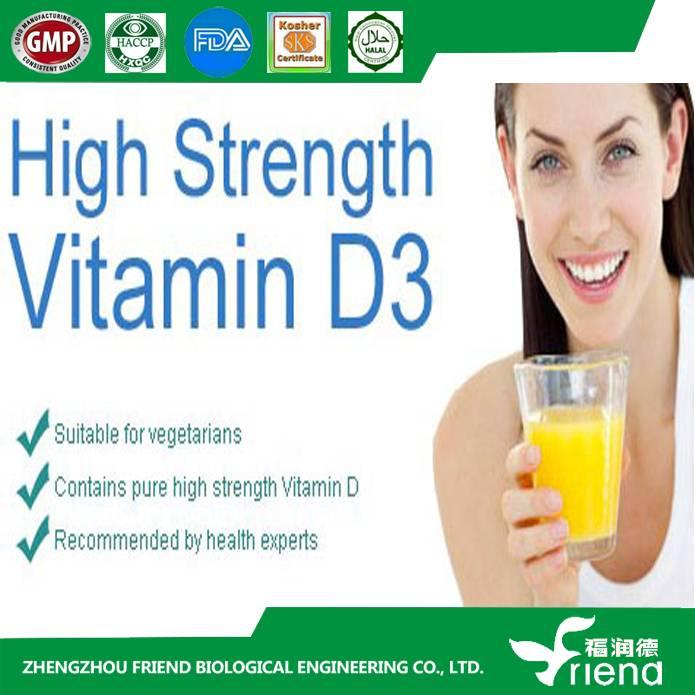 Factory supply  Vitamin D3 powder