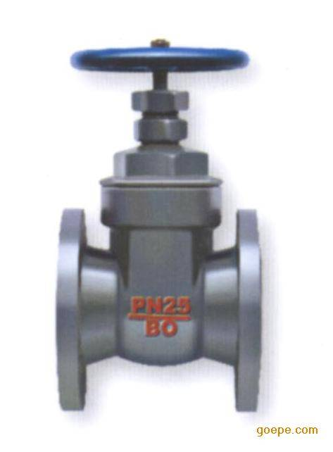 5% cheaper! gate valve from china