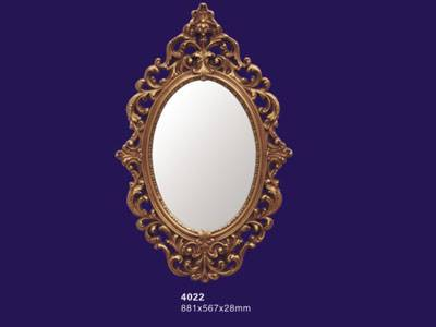 Auuan PU Mirror frame and Mirror Home Decoration 4022