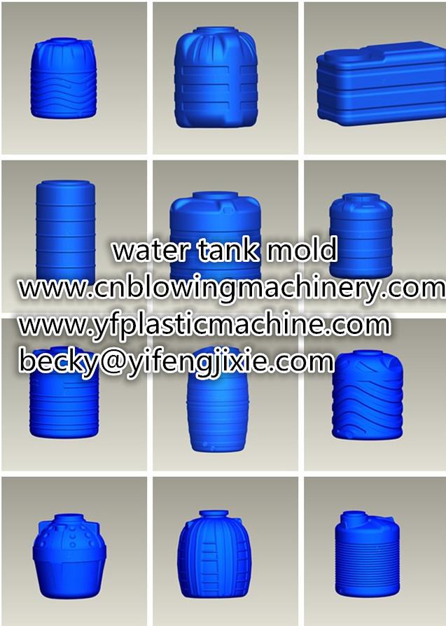 water tank mold