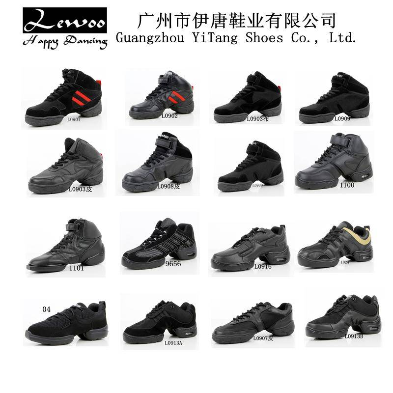 China dance shoes manufacturers