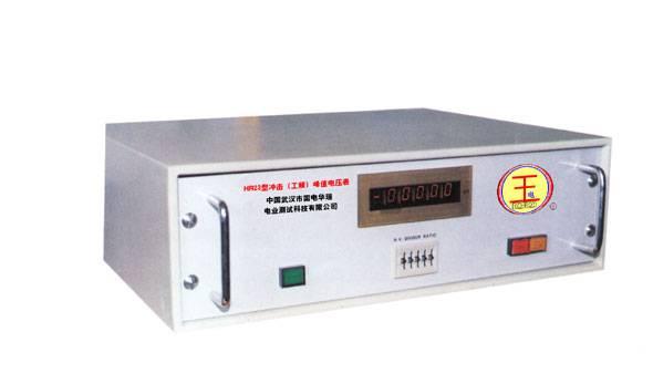 Lightning impact of the peak voltage meter