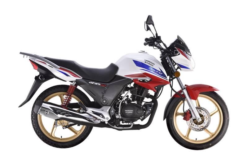 HONDA Motorcycle Fight Leopard 150cc