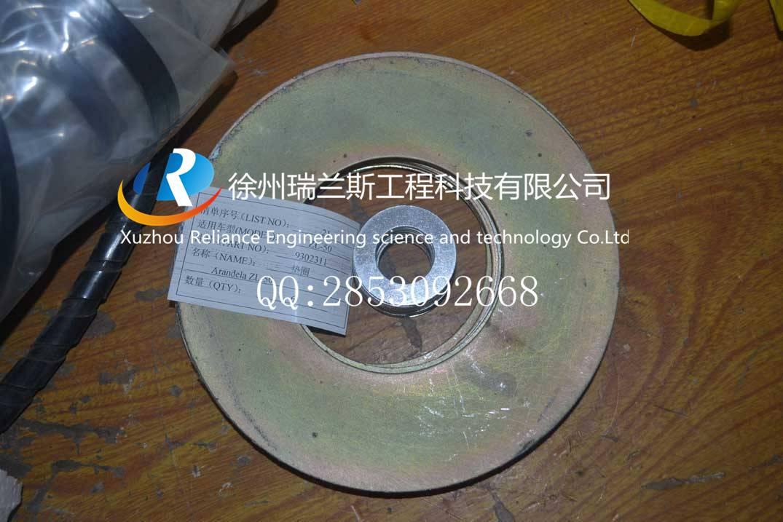 ZL-50 9302311 Arandela of XCMG spare parts
