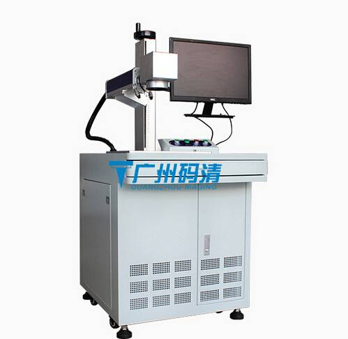 Fiber laser marking machine price Lowest for the Phone,Logo Marked
